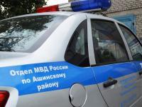 В Аше мошенница обменяла пенсионерке деньги на билеты «банка приколов»